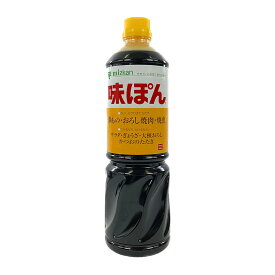 ミツカン 業務用 味ぽん 1L Mizkan Ajipon
