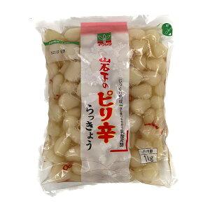 岩下食品 ピリ辛らっきょう 1kg PKLD Shallot W/Red Pepper