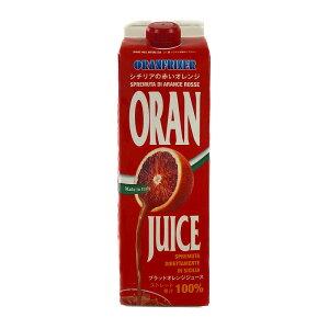 ブラッド オレンジジュース 1L 南イタリアのオレンジジュース (冷凍食品) Oranfrizer Blood Orange Juice