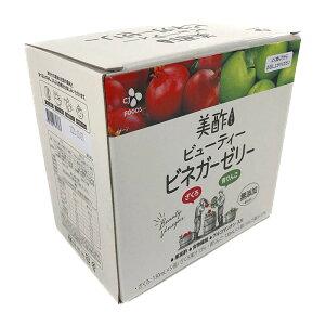 CJ ミチョ (美酢) ビネガーゼリー 2フレーバー アソート (ザクロ & 青りんご) 130ml×10 Micho Vinegar Jelly