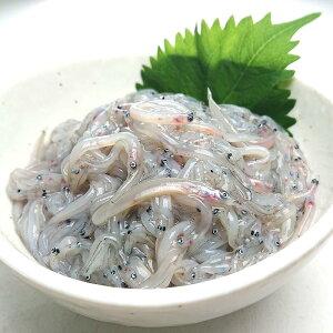 【送料無料】 北海道寿都産 冷凍生しらす 大容量1kg