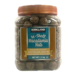 カークランド 殻付き マカダミアナッツ 1.1kg KS In-Shell Macadamia Nut