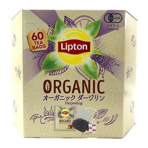 リプトン オーガニック ダージリン 60個 Lipton Organic Darjeeling