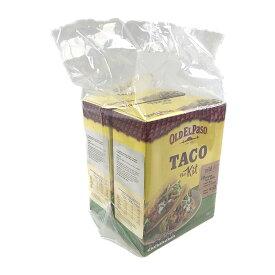 オールド エルパソ タコスキット 2パック入り OLD EL Paso Taco Kit 2PK