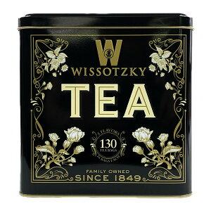 ティーギフトセット ティーバッグ 130個 (5フレーバー) WISSOTZKY TEA Gift Set