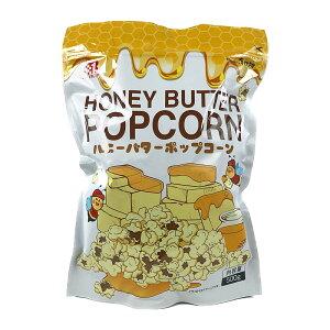 楽一フーズ ハニーバター ポップコーン 500g Honey Butter Popcorn