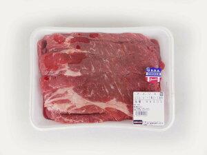 アメリカ産 USAビーフ チョイス 肩ロース 焼肉用 1600g前後 USA Beef Chuck Yakiniku