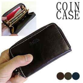 小銭入れ コインケース 手のひらサイズの極小財布 牛革財布 レザーコインケース さいふ サイフ 財布 wallet 【定形外郵便発送 送料無料】