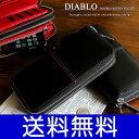 メンズ 財布 馬革 レザー ダブルファスナー ブランド DIABLO 青・赤の2色 プレゼントに最適DIABLO(ディアブロ) 長財布…