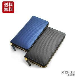 3513cad40411 財布 バッグ ショップ カッズ · メンズ 男性用 カーボンレザー×牛革×機能性 ラウンドファスナー MERGE(マージ)