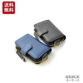 4c2eceda06d17b メンズ 男性用 カーボンレザー×牛革×機能性 小銭入れ付 MERGE(マージ