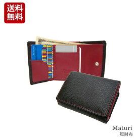 660c90526534 メンズ イタリアンレザー サフィアーノ コンパクトミニウォレット 三つ折り財布Maturi(マトゥーリ) 短財布
