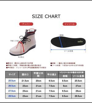 【10%OFFクーポン配布中】[ccilu]レインシューズメンズスニーカーおしゃれ防水レインブーツショート疲れにくい通勤コンフォートシューズブーツ軽い軽量カジュアルシューズ雨靴晴雨兼用全12色25.5cm〜28.5cmPANTO-PAOLO