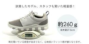 コンフォートシューズcciluhorizonantonyスニーカーメンズ25.5cm〜28.5cmブラックホワイト軽い疲れにくい