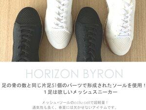 cciluhorizonbyronコンフォートシューズスニーカーメンズ25.5cm〜28.5cmブラックホワイト