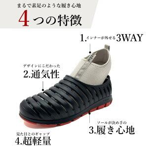 スニーカースリッポンチルhero【送料無料】チルジャパンウォーキング【532P15May16】