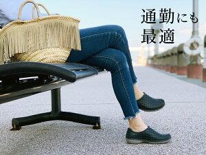 スニーカーおしゃれ防水メンズレディースレインシューズスリッポンカジュアルコンフォートシューズcciluphoenix-phoebeカジュアルシューズ22.0〜28.5cm白黒7色ウォーキング雨靴晴雨兼用