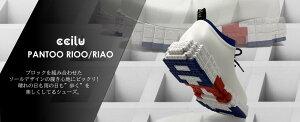 ブーツメンズccilu(チル)公式パントウリオccilu-PANTORIO雑誌掲載商品レインシューズレインブーツ2016モデル25.5cm〜28.5cm全5色【10P01Oct16】