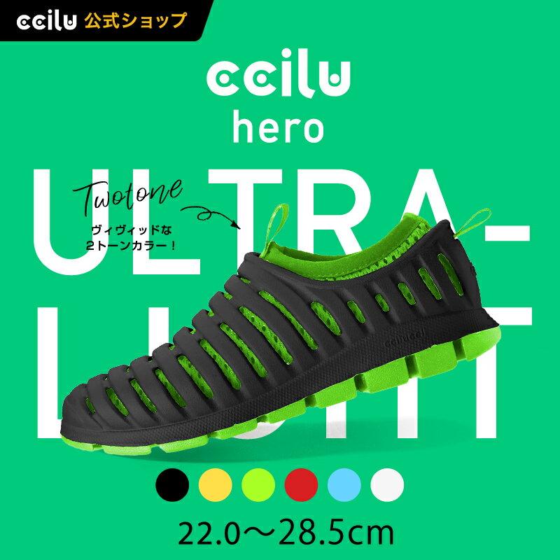 ccilu hero コンフォートシューズ メンズ レディース 22.0〜28.5cm 6色 c