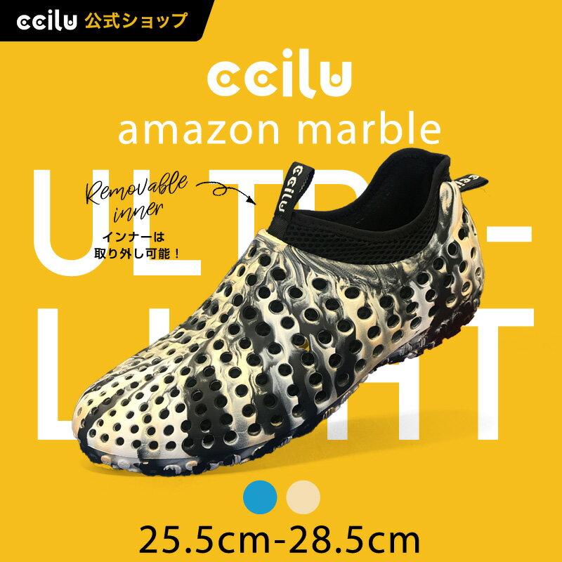 ccilu-amazon marble コンフォートシューズ メンズ  25.5〜28.5cm 2色