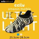 Amazon_marble_m_kago