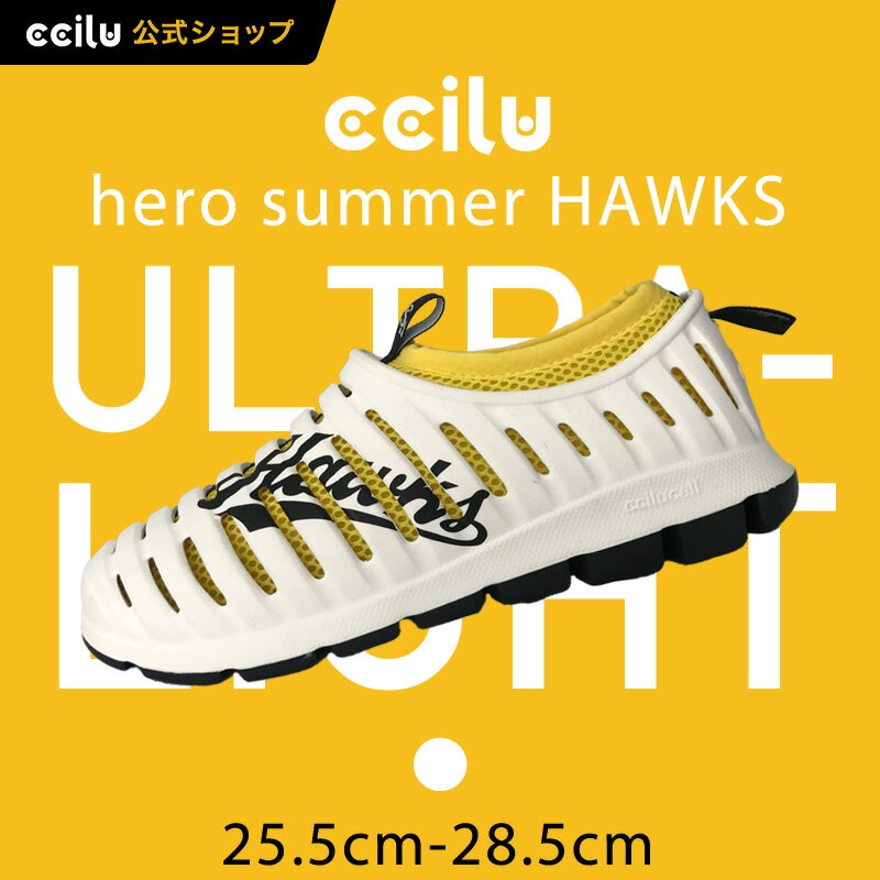ccilu hero/summer-HAWKS 福岡 ソフトバンクホークス公認 コラボシューズ メンズ 25.5cm〜28.5cm