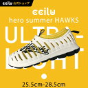 Hero hawks mens kago