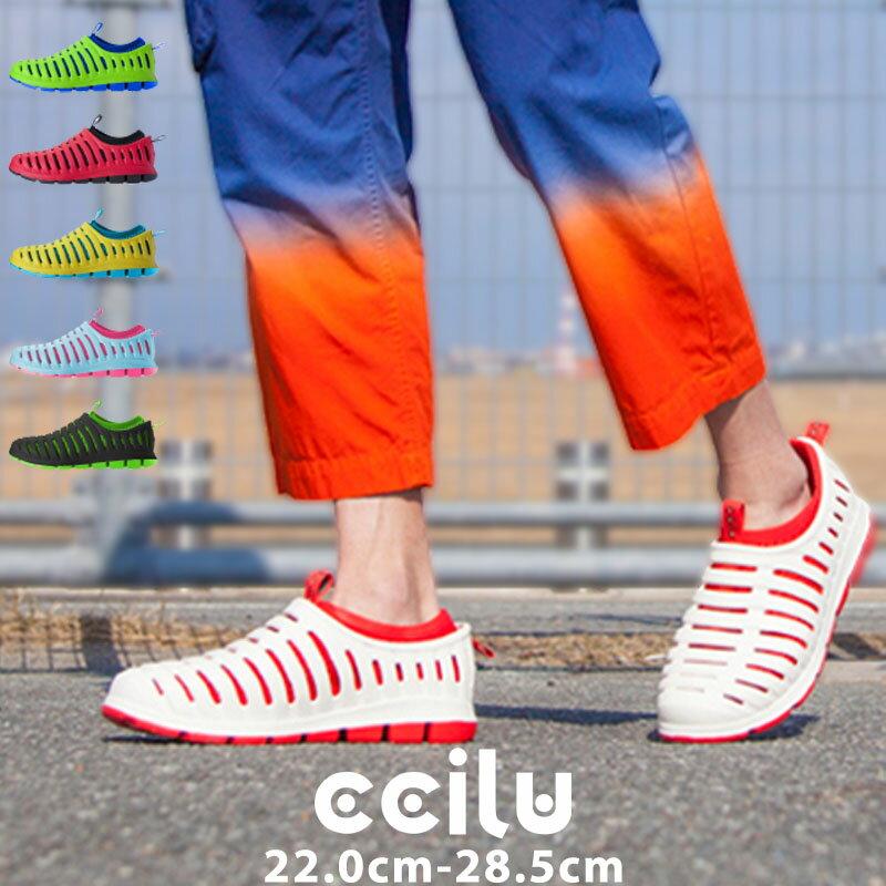 コンフォートシューズ サンダル メンズ レディース ccilu−hero オフィスシューズ カジュアルシューズ 疲れにくい ウォーキング 22.0〜28.5cm 6色