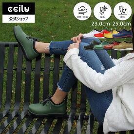 レディース レインシューズ レインブーツ ccilu panto-ria 超軽量 疲れにくい あったか おしゃれ 23.0cm〜25.0cm 防水 スニーカー カジュアルシューズ ブーツ