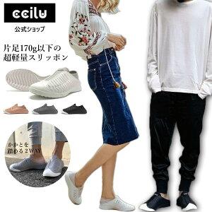 [ccilu公式] スニーカー スリッポン メンズ レディース サンダル コンフォートシューズ 靴 軽量 軽い 通気性 おしゃれ かわいい オフィス ナースシューズ 紐なし 履きやすい かかとなし 疲れに