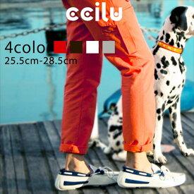 【15%OFFクーポン配布中】【アウトレット】コンフォートシューズ メンズ デッキシューズ ccilu iskar-acosta ドライビングシューズ カジュアルシューズ 25.5cm〜28.5cm 全4色