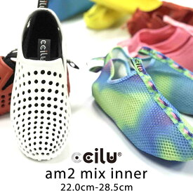 【アウトレット】【メール便対応】ccilu am2 専用インナー メンズ・レディース・キッズ 22.0cm〜28.5cm カラー:mix
