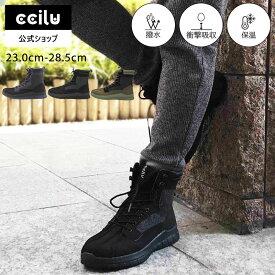 【クーポン配布中】ブーツ メンズ メンズブーツ ブーツ レディース ccilu horizon-antis ワークブーツ ショートブーツ 防寒ブーツ 防水 22.0〜28.5cm 黒
