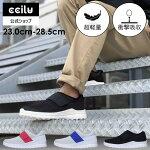 cciluhorizonbelterスニーカーメンズ25.5cm〜28.5cm