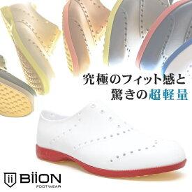 BiiON[バイオン]ゴルフシューズ BRIGHTS BOB-1300 ウイングチップ メンズ レディース スパイスレス