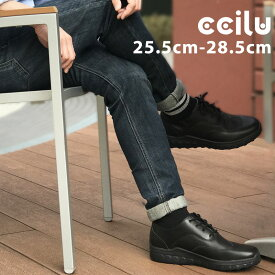 コンフォートシューズ メンズ メンズ レザー ウイングチップ 25.5cm〜28.5cm 黒 ビジネスシューズ オフィスシューズ カジュアルシューズ ccilu horizon duke-pro