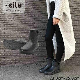 レインシューズ レインブーツ 防水 おしゃれ ショートブーツ レディース ccilu horizon-edith 22.0〜25.0cm かわいい ツイード ブーツ レディース カジュアルシューズ カジュアル 黒 ブーツ 靴