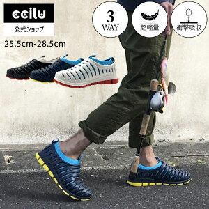 ccilu-hero(22-28.5cm)
