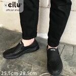 cciluhorizonholeyスリッポンメンズ25.5cm〜28.5cm