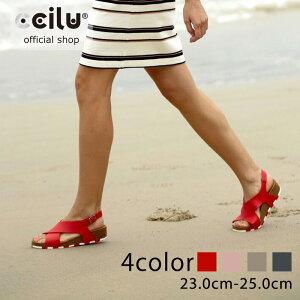 cciluhorizon-korsaクロスベルトサンダルレディース23.0cm〜25.0cm3色