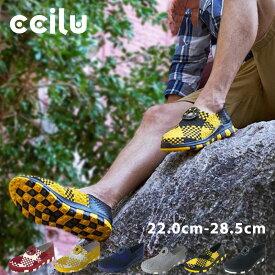コンフォートシューズ メンズ ccilu horizon-link デッキシューズ カジュアルシューズ レディース 23.0〜28.5cm 黒 5色