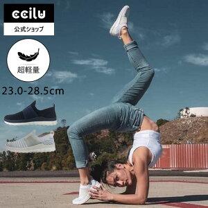 cciluhorizonmercuryスリッポンメンズレディース23.0cm〜28.5cm2色
