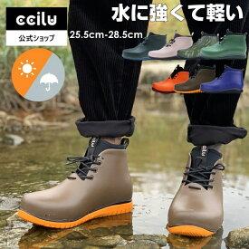 【15%OFFクーポン配布中】【スーパーSALE 30%OFF】[ccilu] レインシューズ メンズ スニーカー おしゃれ 防水 レインブーツ ショート 疲れにくい 通勤 コンフォートシューズ ブーツ 軽い 軽量 カジュアルシューズ 雨靴 晴雨兼用 全12色 25.5cm〜28.5cm PANTO-PAOLO