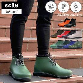 ブーツ メンズ 防水 レインシューズ レインブーツ おしゃれ ccilu PANTO-PAOLO 25.5cm〜28.5cm 全12色 ショート ローカット アウトドア 雨靴 晴雨兼用 防水 防寒 雪 カジュアル