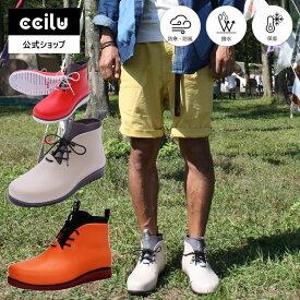 【アウトレット】ブーツ メンズ 防水 レインシューズ レインブーツ おしゃれ ccilu PANTO-PAOLO 25.5cm〜28.5cm 3色 ショート ローカット アウトドア 雨靴 晴雨兼用 防水 防寒 雪 カジュアル