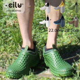 【アウトレット】レインシューズ レディース かわいい 22.0〜29.5cm 全6色 アウトドア 雨靴 晴雨兼用 防水 防寒 雪 コンフォートシューズ メンズ