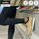 レインシューズ メンズ レインブーツ ccilu PANTO-RIO 25.5cm〜28.5cm 全12色 ビジネス ショート ローカット スニー…