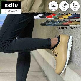 レインシューズ ccilu PANTO-RIO レインシューズ メンズ レディース 23.0cm〜28.5cm 全11色 ビジネス ショート ローカット スニーカー おしゃれ 雨靴 晴雨兼用 防水 防寒