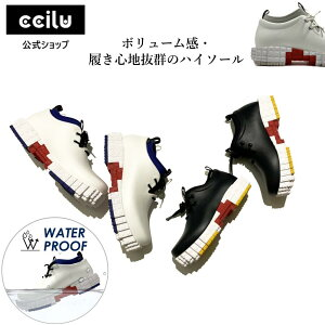 [ccilu公式] ブロックソール スニーカー メンズ レディース おしゃれ かわいい 軽量 軽い 厚底 防水 ショート レインブーツ ダッドスニーカー 通勤 レインシューズ 雨靴 晴雨兼用 疲れにくい