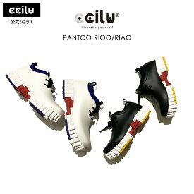 スニーカー メンズ レディース ccilu PANTOO-RIOO/RIAO ブロックソールシューズ 23.0cm〜28.5cm 2色 ショート ローカット プラットフォーム おしゃれ レインシューズ レインブーツ 雨靴 晴雨兼用 防水 防寒 雪 カジュアル